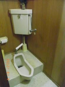 トイレ工事 施工前
