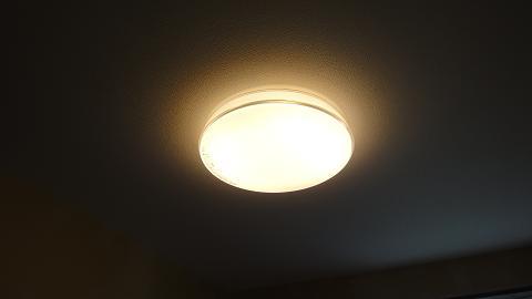 洗面所 LED 照明