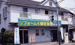 船橋店外観